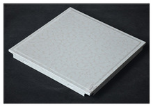 High Quality Decorative Ceiling Tiles Roller Coating Decorative Ceiling Tiles