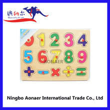 PM005 Math puzzle, High Quality Educational Toys Kids Game Wood number Puzzles, High Quality Wooden knob Puzzle