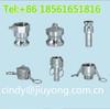 hydraulic quick coupling camlock coupling