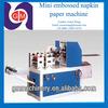 napkin paper printing machine, paper making machinery for sale