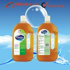 Arabia antiseptic disinfectant liquid for Dettol 1000ml