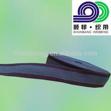 Jacquard hot sale elastic webbing for mattress tape(N1032#)