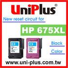 Compatible ink cartridge for HP 662 662XL 61 61XL 675 675XL 901 901XL