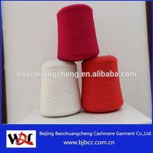 blended woolen