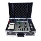 Underground Metal Detector EPX7500 Deep Depth Long Range diamond Detector EPX-7500, 50m Depth and 1000m Range
