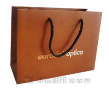 Great Paper Bag Printed Manufacturer Brown Shopping Paper Bags