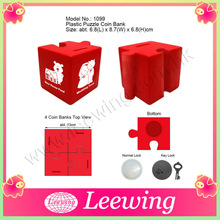 2014 Newest Creative Funny Plastic Puzzle Money Box