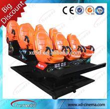 professional amusement 3d 4d 5d movis theater, 5d cinema equipment with children games for kids simulator 5d