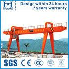 Double girder 50 ton mounted port container gantry crane