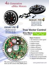 SP4 CE programmable 200 - 400w electric bike conversion kit