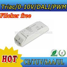 Triac/0-10V/dali led dimming driver CE EMC passed for led panels led ceiling lamp