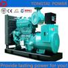 Chinese Cheap generator ,Open diesel generator set ,yuchai generating set from 300kw