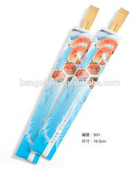 New style custom design chopstick cover