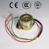 AC fan motor 230V for domestic appliance