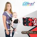 taşınabilir bebek bebek arabası bebek araba koltuğu