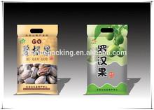 nut food plastic/Food Packaging Manufacturers/plastic bag