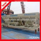 PLD1200 Huaxin Three Bins Concrete Batching Machine