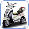 baby motorbike with CE,kids battery power bike,ride on bike kids