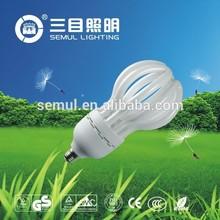 Lotus Lightl Umbrella Lights 45-105W energy saving bulbs CFL LAMP