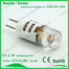 ErP CE RoHS RA>80 12v led lights patent G4 LED hot item G4L03