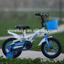 High quality kids gas dirt bikes / price child small bicycle / yellow girl child bike