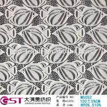 M5052 Fujian Fuzhou Grand Slam 150cm Elastic Knitted Mesh Nylon Spandex high quality french lace fabric