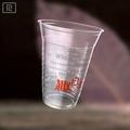 Pp u450y-t 12oz 360ml copo da bebida- talheres de plástico descartáveis