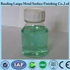 Zinc Phosphate Coatings,Immersion Zinc Phosphate At room Temperature
