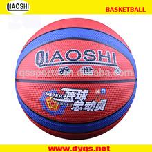 cheap PU PVC rubber colorful basketball