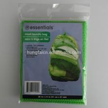 Very Strong Nylon Mesh Laundry Bag Green