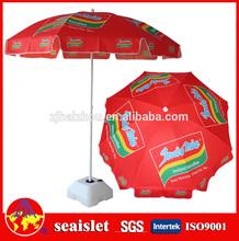 Red Oxford fabric logo print beach umbrellas for sale