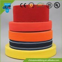elastic strap YLE033179