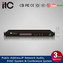T-6222 Public Address System AM/FM Tuner