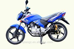 China Cheap off road motorcycle