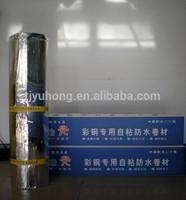 metal roofing waterproofing membrane