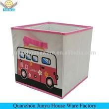 toy storage box No receive a box of ikea receive bins