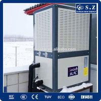 Cold -20Cwinter 120~300sq meter house heating19kw/35kw/70kw EVI auto-defrost monobloc european air source heat pump water heater