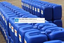 CAS:2682-20-4 Isothiazolinones(CIT/MIT) biocide OIT 99%