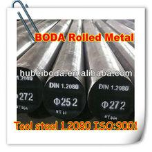 DAYE 1.2080 Mould steel bar