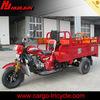 Chongqing three wheel motorcycle/three wheel double seats tricycle