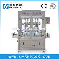 Automatic Edible Oil Filling MachineLINE-12D