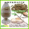 Lions mane(Hericium erinaceus)Polysaccharide / Hericium erinaceus Extract