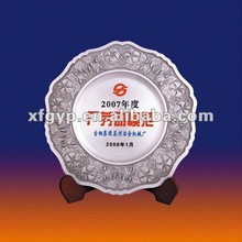 silver pure tinr metal trophy plate, Chinese Style