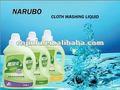 Detergente líquido, Narubo roupas de marca de lavar, Nomes de detergente