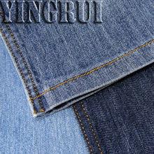 cotton stretch twill denim fabric