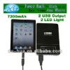 universal mobile power bank for smartphone DH-22