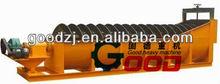Coal Ore Spiral Separator/ Coal Ore Spiral Concentrator