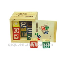 Wholesale educational wooden building block toys for kids