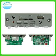 JR-M018 digital audio amplifier module