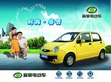 EEC electric car eOne-02 60V/4KW L7e EEC homologated electric sedan,4 seats